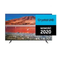 Телевизор Samsung UE70TU7192